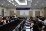 한림성심대 혁신지원사업 워크숍