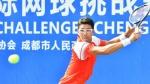 정현·권순우, US오픈 테니스 예선에서 나란히 2연승
