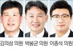"""[의회 중계석] """"양양 웰컴센터 1층 쉼터 조성해야"""""""