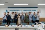 가톨릭관동대 '그룹형 협동조합' 본격 활동