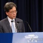 """靑 """"지소미아 美 실망 당연…한미 NSC 7·8월 9번 유선협의"""""""