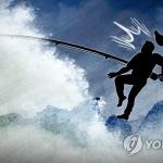 춘천 소양호서 40대 낚시꾼 실종 하루 만에 숨진 채 발견