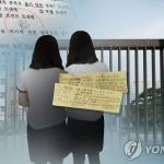 """'문제유출' 숙명여고 쌍둥이 """"근거 없는 기소"""" 혐의 부인"""