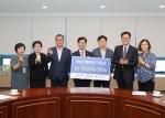 강릉시 착한약국연합회 구성