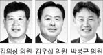 """[의회 중계석] """"내년 농사 대비 감자종자 확보"""""""