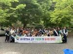 영월국유림 산림정화 활동