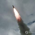 北미사일 정점고도 100㎞ 육박…'신형무기' 고각발사 가능성