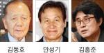한국 영화계 거장들 강릉국제영화제 참여한다