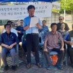 """사북항쟁특위 """"39년 전 인권 유린한 경찰은 사과하고 반성하라"""""""