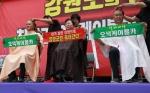 '설악산 오색케이블카를 위한 삭발'