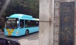 강원대 통과하는 시내버스
