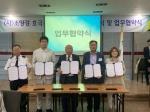 소양강호국문화예술제 위원회 발대식