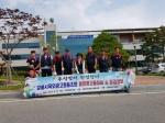 강릉옥외광고협동조합 불법광고물 정비