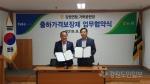 강원농협·가락도매시장 업무협약