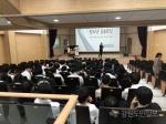 춘천축산농협 1사1교 금융교육 실시