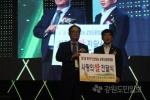 한국쌀전업농 도연합회 사랑의 쌀 기탁