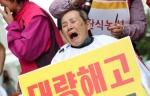 강원교육청, 점거 농성 중인 학교 청소원 퇴거 과정서 마찰