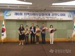 서옥순 송정동 지역사회보장협의체 위원장 도지사상 표창