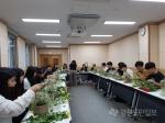 강릉교육지원청 감수성 프로그램 실시