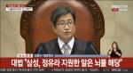 '이재용 추가유죄' 판결에 삼성株 하락…신라호텔은 강세