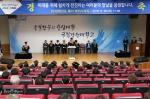 강원대 삼척캠퍼스 학위수여식