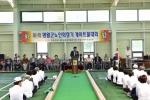 영월군노인회장기 게이트볼대회