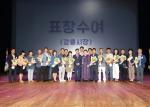강릉 주민자치센터 우수프로그램 경연
