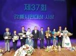 강릉시 승격 64주년 기념 행사 다채