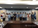 강원중소벤처기업청,영동권 중소기업지원 실무협의회 개최