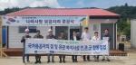 한국에너지공단 사회공헌 활동