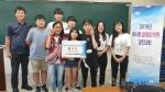 춘천지식재산센터 발명창의력 경진대회