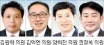 """[의회 중계석] """"'지역경제 허리' 중년층 재취업 지원 필요"""""""