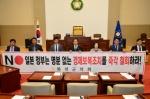 """화천군의회 """"일본 제품 불매운동 동참"""""""