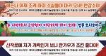 강릉사투리보존회, 강릉말 전승 역할 주목
