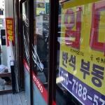 도소매업·숙박음식업 대출금에 '허우적'
