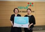 서울에프엔비 아동복지시설 후원금 전달