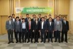 도의회 경제건설위 기후변화연구원 방문