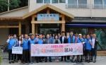 폴리텍 춘천 보육원 봉사활동