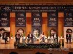 한국에너지공단 강원본부 강연 개최