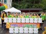 동산노인복지센터 김장나눔 행사