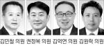 """[의회 중계석] """"도계 야외공연장 무대 확장 방안 검토"""""""
