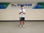 강원대 홍정원 전국사격대회 정상