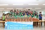 삼성물산 김치·밑반찬 전달