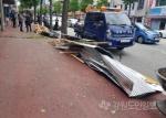 춘천 인공폭포 앞 도로에 양철지붕 날아와 한때 교통통제