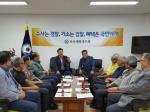 속초재향경우회 이양수 국회의원 간담회