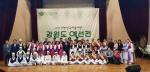 대한민국예술대전 도 예선 '태극' 대상