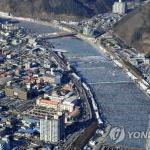 화천산천어축제 경제유발효과 '1천300억원'…역대 최고 수준