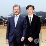 文대통령, 오후 2시 '대국민 메시지'…檢개혁 언급 주목