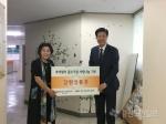 중기중앙회 추석맞이 강원상품권 기부