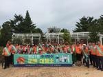 포남1동 자생단체 환경정비